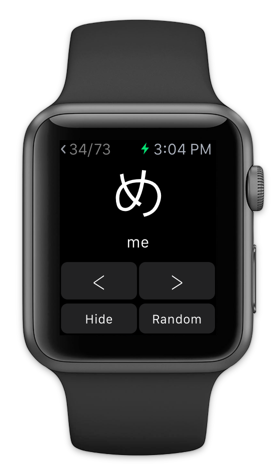Kana Master on Apple Watch